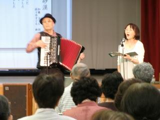 吹田コミセン歌声H25.9.21 029.jpg